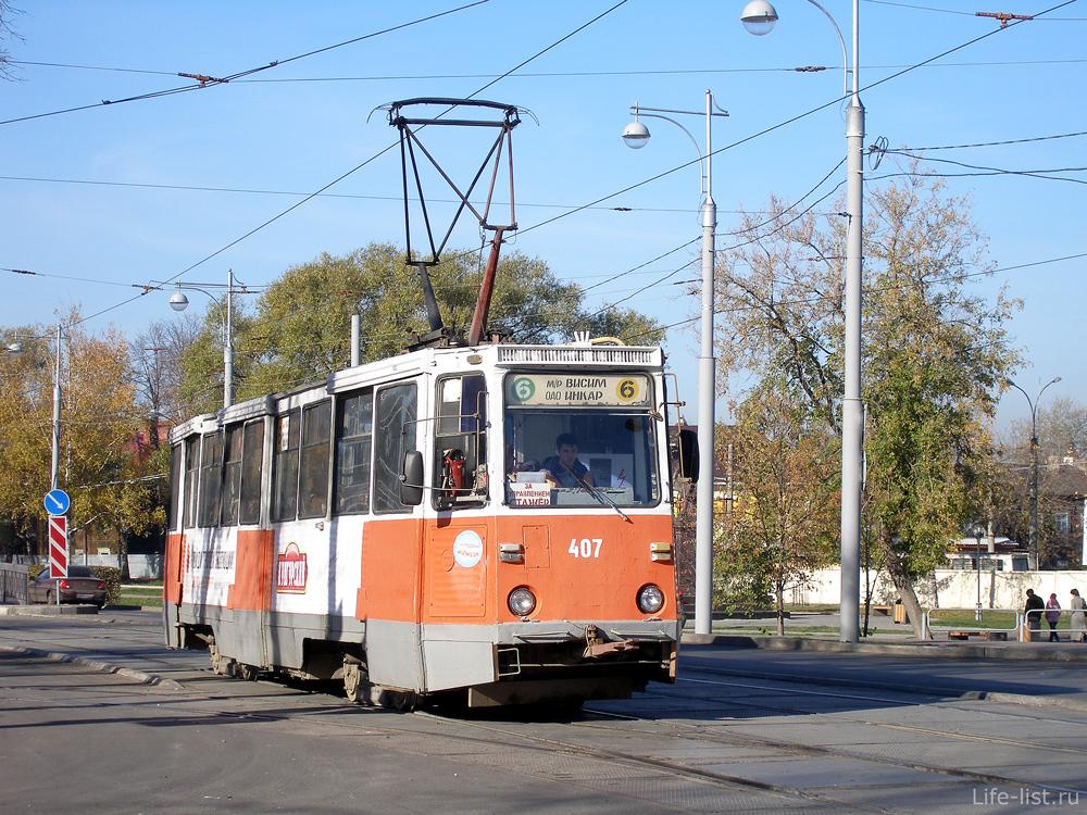 белье лучше горэлектротранс пермь расписание трамваев онлайн пермь тонкое